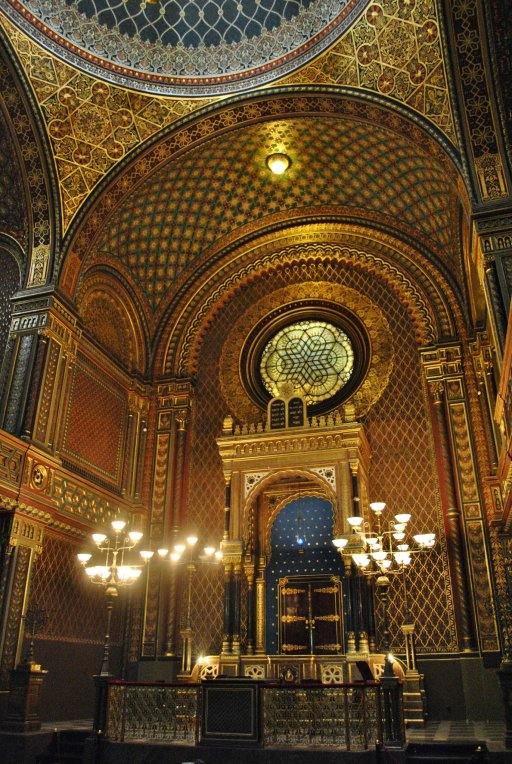 Spanish Synagogue Bima