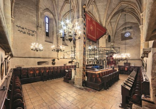 Old New Synagogue - (Czech Tourism)